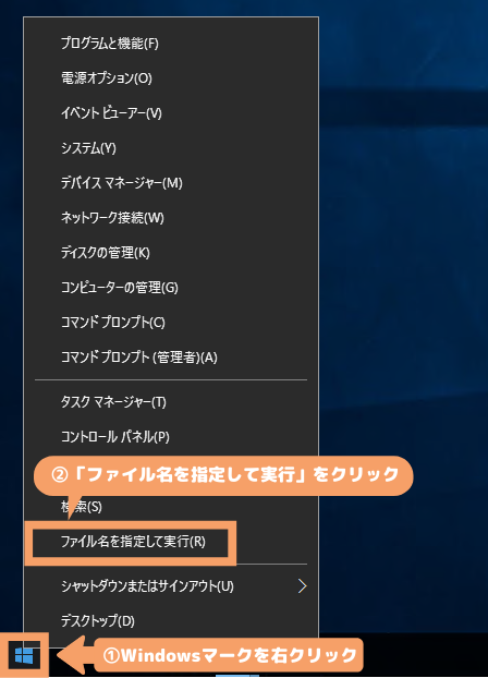 windows_server
