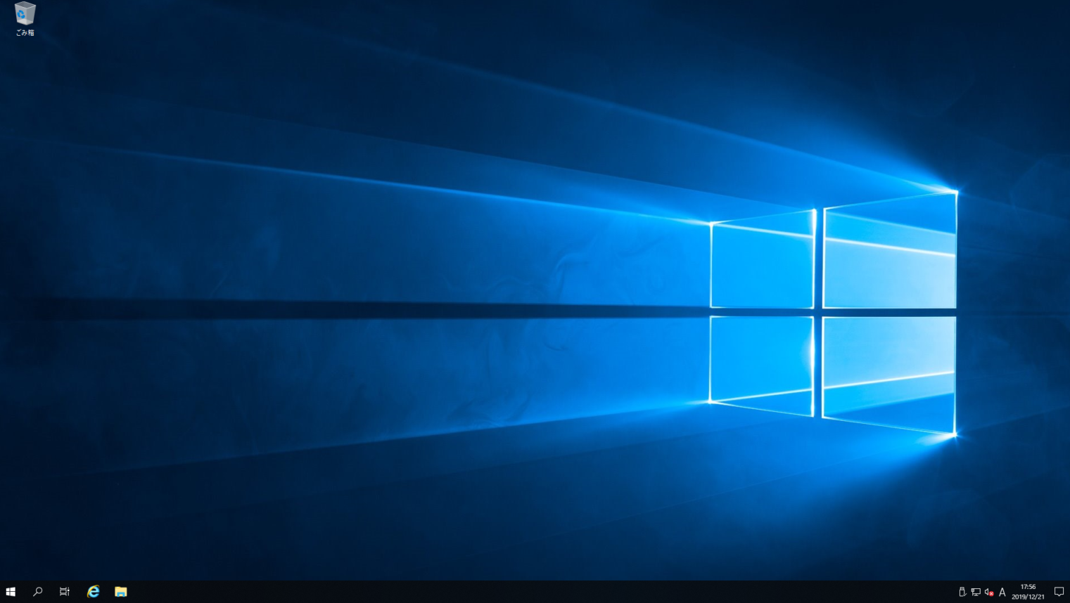 Windows VPSリモートデスクトップ接続完了