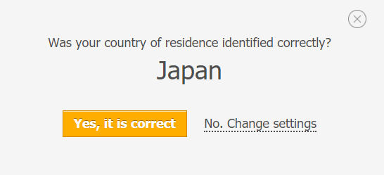 Was your country of residence identified correctly?