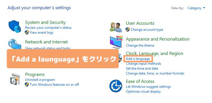 Windows Serverを日本語にする方法・手順-「Add a language」をクリック