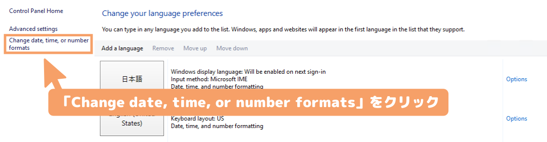 Windows Serverを日本語にする方法・手順-「Change date, time, or number formats」をクリック