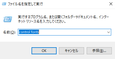 Ubuntu18.04 Vultr(MATE)の文字化け修正-control fonts