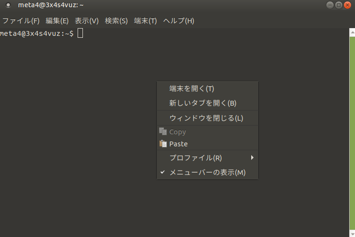 Ubuntu18.04 Vultr(MATE)の文字化け修正-コマンド操作でzipファイルの解凍