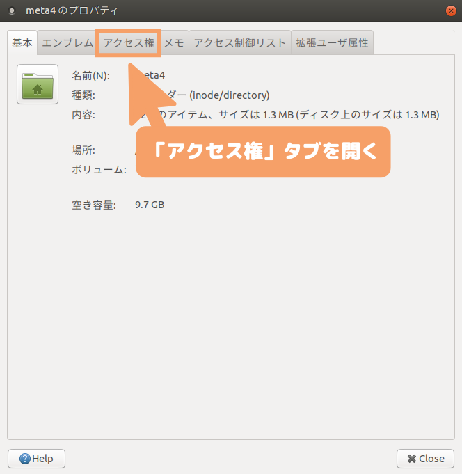 Ubuntu MATE-アクセス権タブを開く
