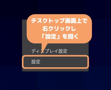 CentOS8(GNOME)で日本語入力する設定-右クリック→設定