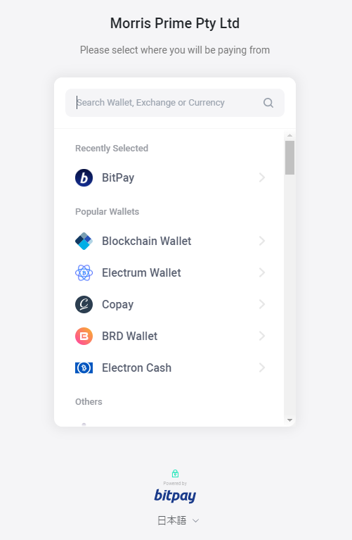 MyFXMarkets-bitpay入金の支払先選択