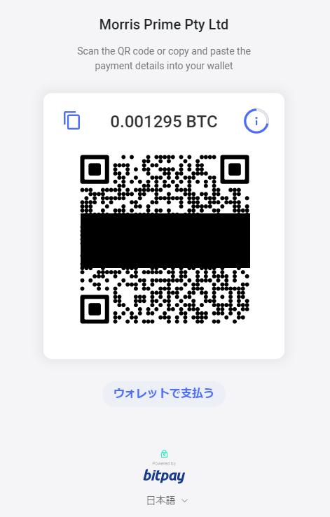 MyFXMarkets-bitpay入金のQRコード