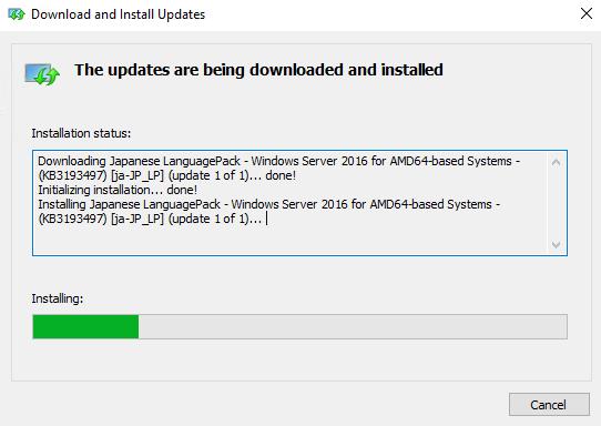 Windows Serverを日本語にする方法・手順-インストールが完了するまで待つ