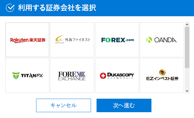 お名前.com デスクトップクラウド for MT4-選べるMT4